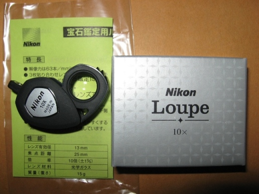 ขออนุญาตขายกล้องNikon 10x ของใหม่แท้จากญี่ปุ่น100%